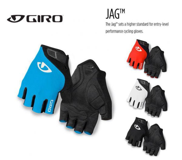 ถุงมือ GIRO ครึ่งนิ้ว รุ่น JAG